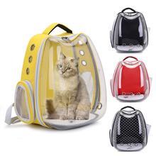Рюкзак-переноска для домашних животных, прозрачное окно, кошка, рюкзак для кошек и щенков, космическая сумка с USB для путешествий, пеших прогулок, прогулок на открытом воздухе