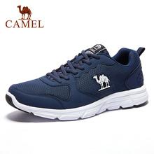 CAMEL Ultralight oddychające buty męskie sportowe buty do biegania Outdoor Men buty wygodne Jogging Walking męskie tenisówki tanie tanio CN (pochodzenie) Lunlar Amortyzację Pcv podłogi Zaawansowane Dla dorosłych Masaż Pu + tkaniny Średnie (b m) Niskie
