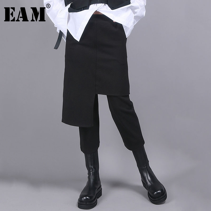 [EAM] High Elastic Waist Asymmetrical False Two Harem Trousers New Loose Fit Pants Women Fashion Tide Spring Autumn 2020 1R858
