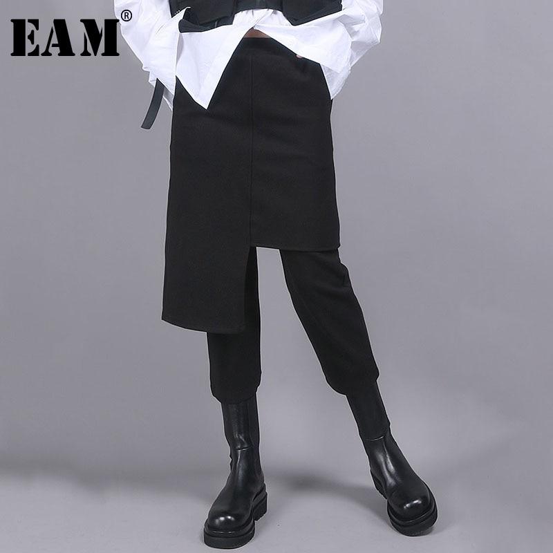 [EAM] High Elastic Waist Asymmetrical False Two Harem Trousers New Loose Fit Pants Women Fashion Tide Spring Autumn 2020 1R858