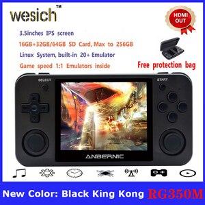 WESICH RG350M Linux OS Ретро игровая консоль корпус из алюминиевого сплава 3,5