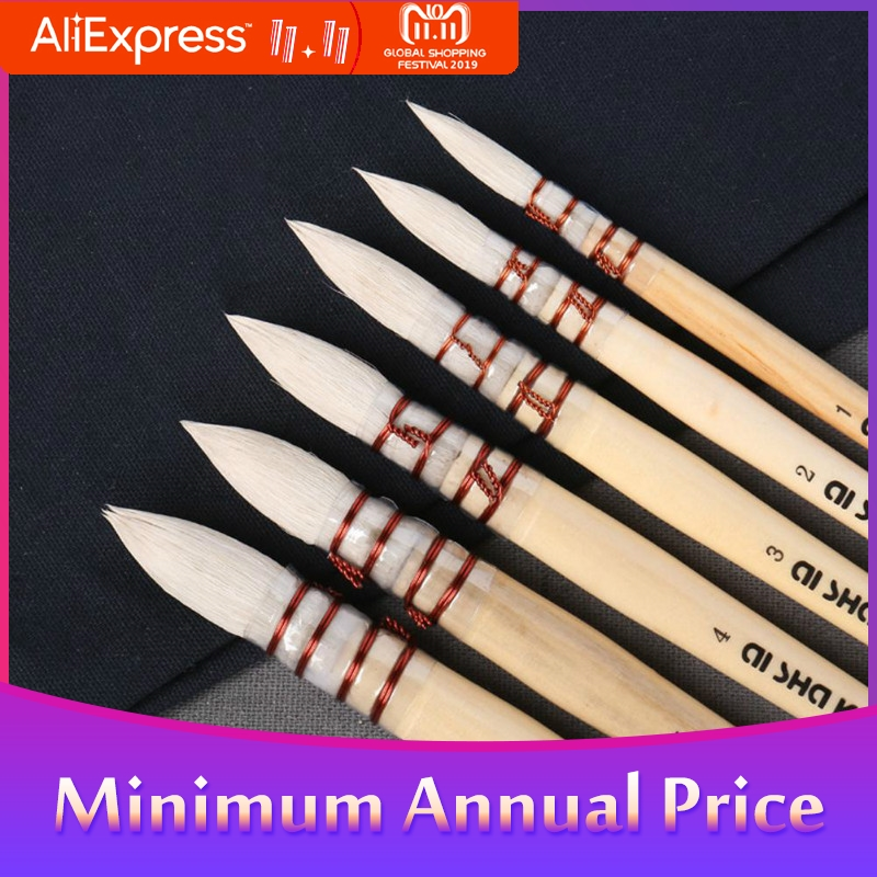 Professional Detail Paint Brush Art Painting Brushes For Watercolor  Oil Drawing Painting Supplies