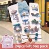 Gift box-G-24 Pcs