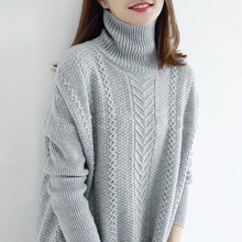 Autumn and Winter New style thick loose-fit cashmere sweater women's Korean-style cable lazy wind pullover sweater women's loose