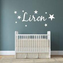 Виниловая наклейка на стену виниловое украшение для детской