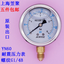 ACUTEK Origional Product Export Oil Pressure Seismic Seismic Pressure Gauge YN60 16bar 1.6mpa G1/4B seismic reflection exploration