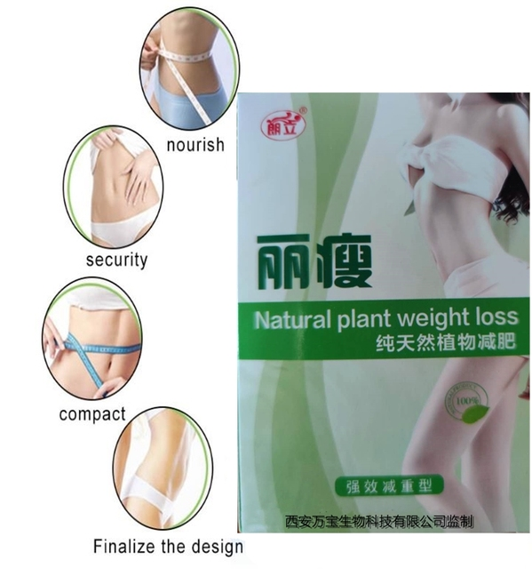 Powerful Slimming Products, Fat Burning and Cellulite, For Women & Men Diet Weight Loss NO Daidaihua Perilla 2