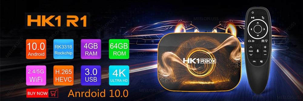 HK1R 1000