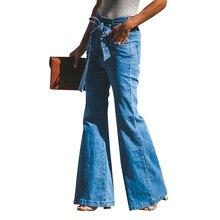 Echoine jeans Women High-elastic denim flared pants female high waist boyfriend streetwear plus size