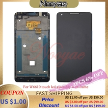 Tested Black Digitizer For Philips W6610 W6618 Touch Screen Sensor with LCD display full Completely Assembly frame