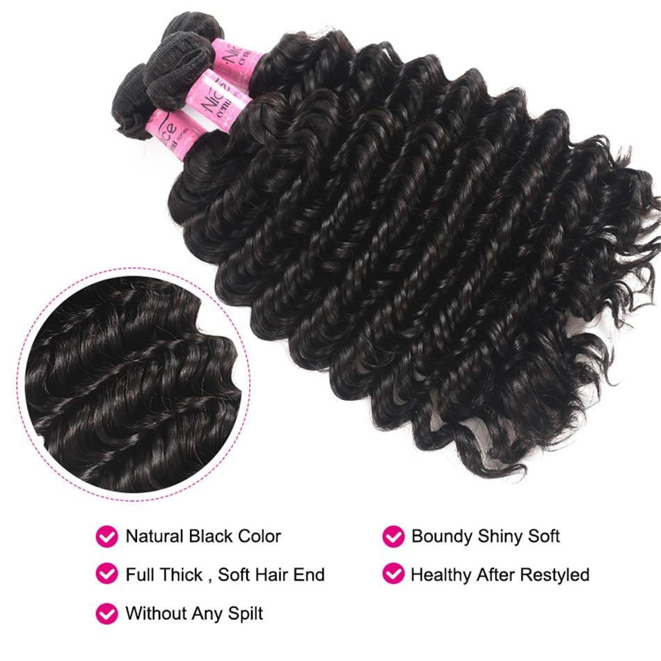UNice Hair Deep Wave Brazilian Hair Weave Bundles Natural Color Remy Human Hair Weaving 12-26inch 1/3/4 Piece Free Shipping