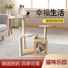 Рама для скалолазания кошек платформа плотная захвата котов