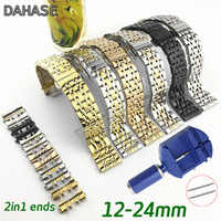 2in1 Gekrümmte Gerade Edelstahl Uhr Band 12 14 15 16 17 18 19 20 21 22 23 24mm ersatz Armband armband Bands