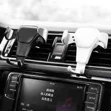 Gravity Car Phone Holder Air Vent Mount Cradle Holder Stand Suporte Celular Carro Gravidade for iPhone Mobile Cell Phone GPS car air vent mount cradle holder stand for smart mobile cell phone gps 10166
