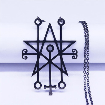 Astaroth Sceal Sigil Stainless Steel Necklace Women Satan Black Color Necklace minor key hidden King Goetia Pin Jewelry N3054 image