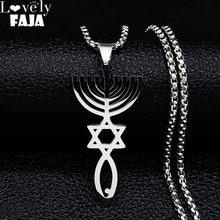 Messianic çekicilik paslanmaz çelik kolye kolye gümüş renk ton mühür aşılı çin'de yahudi İbranice kökleri takı moda mujer N1215