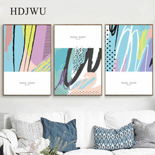 Nordic Canvas Home Abstract  Painting Wall Picture Art Colorful Printing Posters for Living Room DJ355