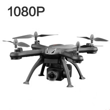 Drone X6S HD camera 480p / 720p / 1080p quadcopter drone one-button return flight hover RC helicopter all-round LED lighting FPV