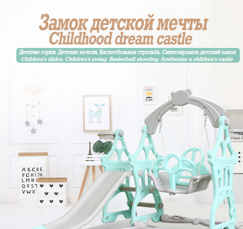 Hc92d76f31cc6408aaeeeeea613285695E 3 in 1 Baby Slides And Swing Chair Basketball Story Home Kids Playground Plastic Slides Set Toy Indoor Family Kindergarten