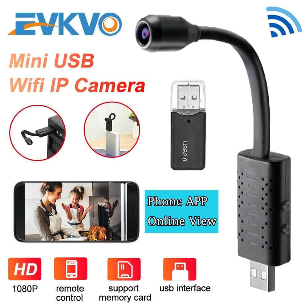 كاميرا مراقبة مع واي فاي USB كاميرا صغيرة IP كامل HD 1080P P2P CCTV بطاقة SD سحابة التخزين الذكية AI كاميرا الكشف عن الإنسان