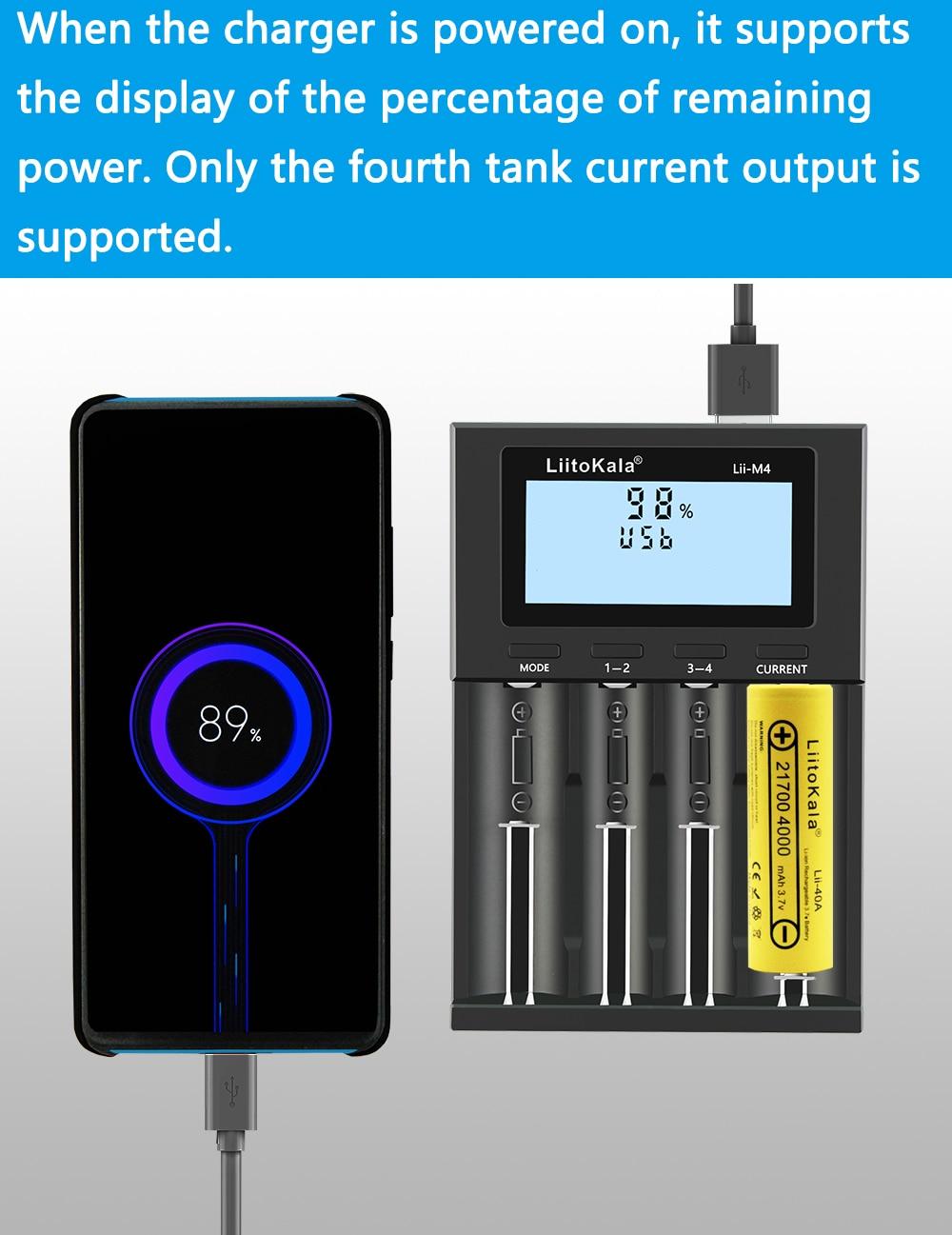 M4手机充电