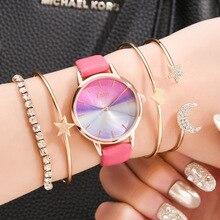 Reloj Ladies Fashion Watch Bracelet Set Gradient Color Reflective Dial Simple PU Strap Quartz Woman's Accessories