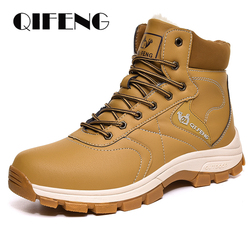 Men Boots Winter Man Shoes Outdoor Ankle Boots Men Snow Boots Plush Keep Warm Men Footwear Lace-Up Casual Trendy Hunting Boots