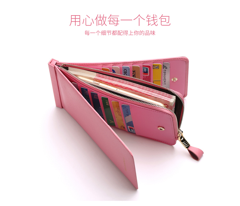 WilliamPolo New Product Long Wallet Multi-Card Holder Simple Large-Capacity Card Holder Women's Wallet Bank Card Holder P266