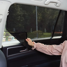 1 Uds Coche magnético parasol de ventana lateral protección UV cortina parasol de malla de visera de sol de verano proteger coche persianas accesorios de coche