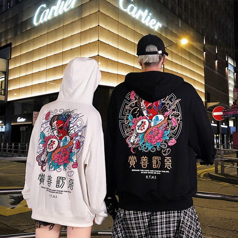 Supzxu Hoodies Men Ghost Japanese Street Hooded Thick Pullover Sweatshirt Men High Street Fashion Hip Hop Autumn Streetwear
