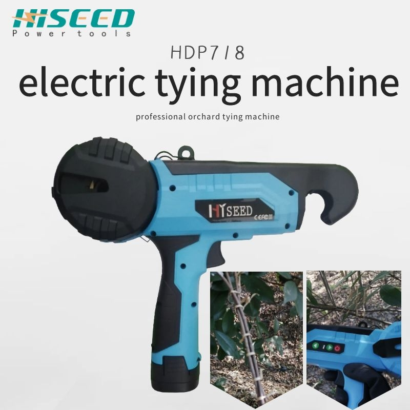 Vine Electric Tapetool, Lithium Battery  Portble Electric Branch, Flower Tying Machine