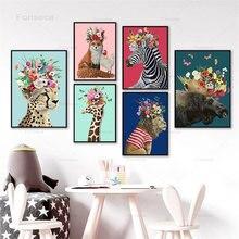 Красочный Леопард Жираф Лев лиса Цветок Корона настенная Картина