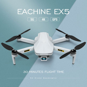 Eachine EX5 RC Quadcopter Helicopter 4K GPS HD Mini Camera Profesional With 5G WIFI GPS 1000 200 METERS FPV Drone VS SG906 Pro(China)