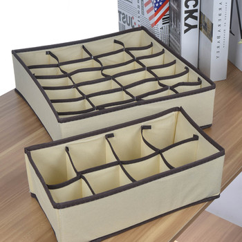 4PCS Storage Boxes for Ties Socks Shorts Bra Underwear Divider Drawer Lidded Closet Home Bedroom Closet Ropa Interior Organizer