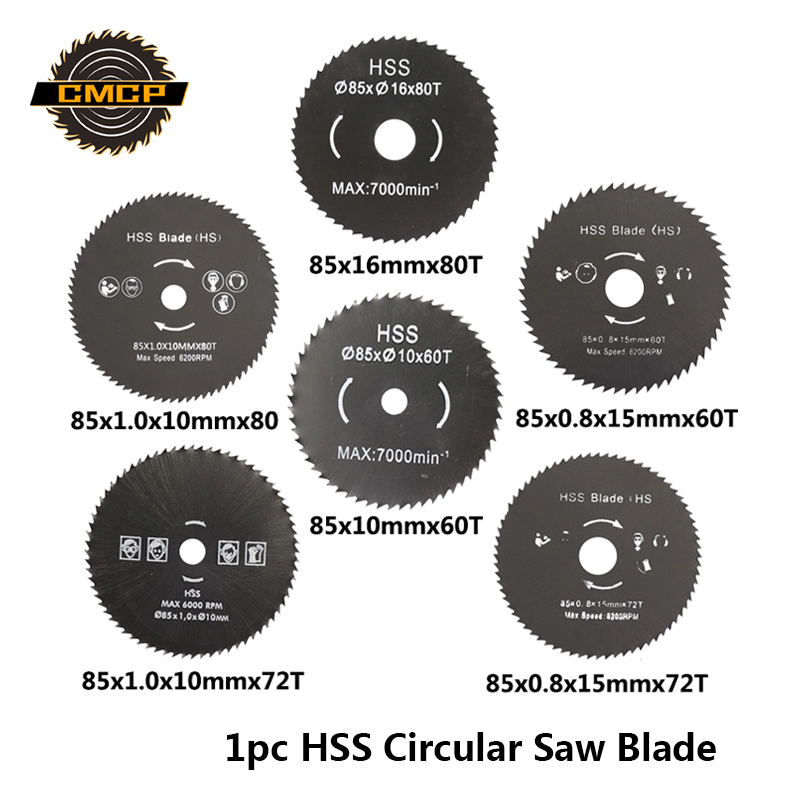 Diameter 85mm 60 Teeth HSS Circular Saw Blade Wheel Discs For Wood Cutting Woodworking Cutting Disc Mini Saw Blade