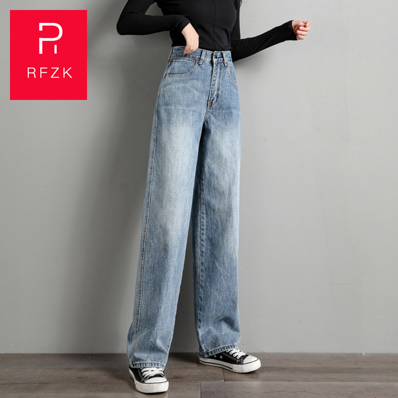 RFZK Wide Leg Jeans Women 2020 Spring and Autumn New High Waist Loose Thin Thin Wild Drooping Trousers Straight Women Pants