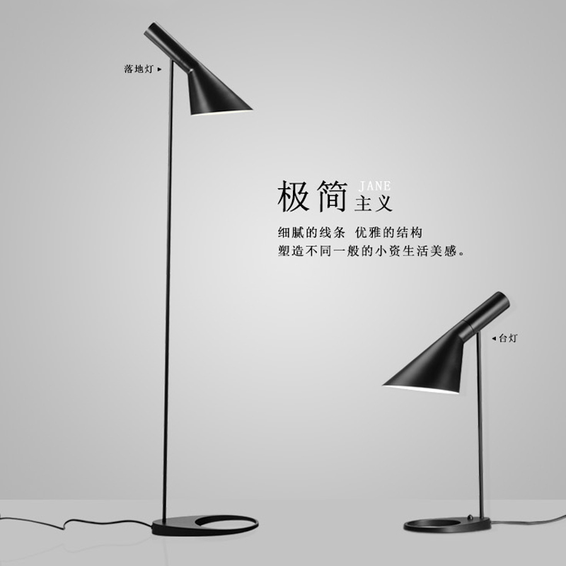 Современный AJ напольный светильник, светодиодный настольный светильник, для гостиной, вертикальная лампа, для спальни, для учебы