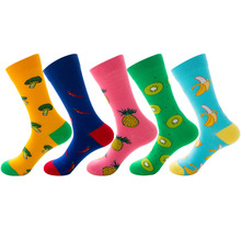 funny socks men happy gifts for cool novelty hip hop cotton skate meias coloridas dress long  1 pair fruit and vegetable