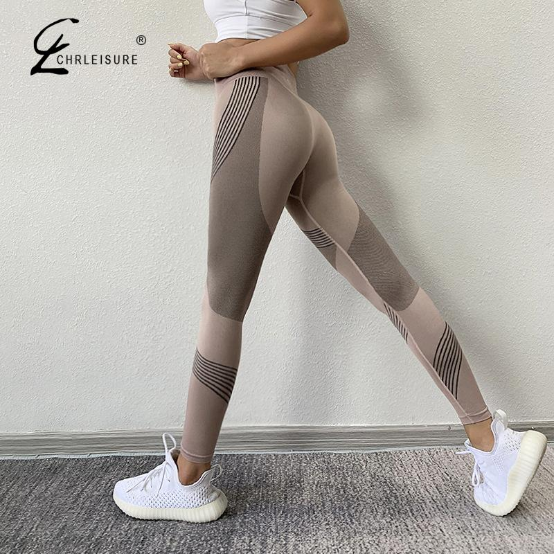 Women Workout Leggings Casual High Waist Push Up Leggings  Seamless Jeggings Mujer Gym Patchwork Fitness Leggings