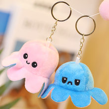 New Fashion double -sided Reversable Octopus Keychain and Bag Pendant Plush Animal Keychains gift 1pcs Pubg Keychain Key Chains
