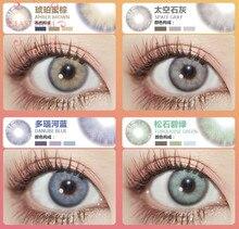 Easysmall viena cinza cosplay único colorido lentes de contato para olhos pequena bela pupila lente de contato miopia prescrição