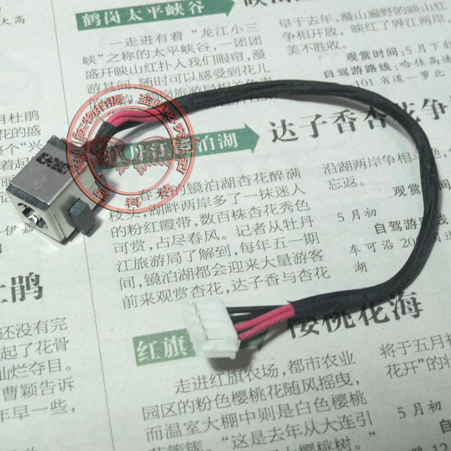 New Power Jack Cable For ASUS K55DR X55VD K55D F550C F550 X55SR X55SV K55N 4 Pins Charging DC-IN Harness Flex