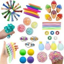 14/15/16pcs Sensory Toy Set Anti Stress Toy Sets Relief Stress Sensory Anxiety Stress Relief Toy Set Fidget Toys For Kids Adults