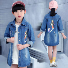 Vintage Kids Denim Jacket For Girls Cartoon Beauty Print Baby Long Teens Retro long Jeans Trench Coat High Quality