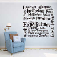 Harry Potter accessories Spells Quote Wall Stickers for Kids Room Living room Bedroom Accessories Decal Vinyl Art Home Decor