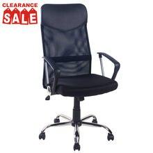 Офисное кресло с высокой спинкой 106 116 см