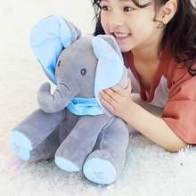 Faça um som elefante animais de pelúcia brinquedo música elétrica divertido brinquedo interativo agitar a orelha peekaboo gato dumbo crianças presente