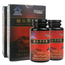 Anti Fatigue Products Wild Aweto Cordyceps Sinensis Extract Mycelium Cordyceps Militaris Powder Capsules Cleaner Lung