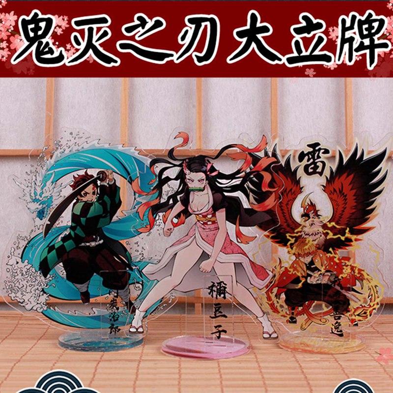 Japan Anime Demon Slayer: Kimetsu No Yaiba Kamado Tanjirou Kamado Nezuko Cosplay Acrylic Stand Figure Model Desk Decor Gifts