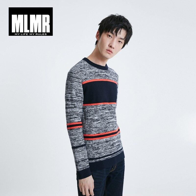 JackJones Men's Striped Sweater Pullover Top Menswear 219124506